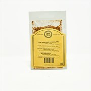 Для шашлыка и гриля смесь пряностей 108 специй, 10 г